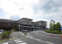 近江八幡市医療センター